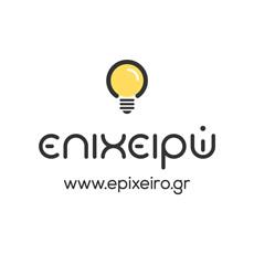 epixeiro.gr