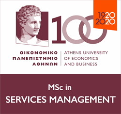 MSC Athens Uni of Economics