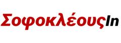 sofokleousin.gr